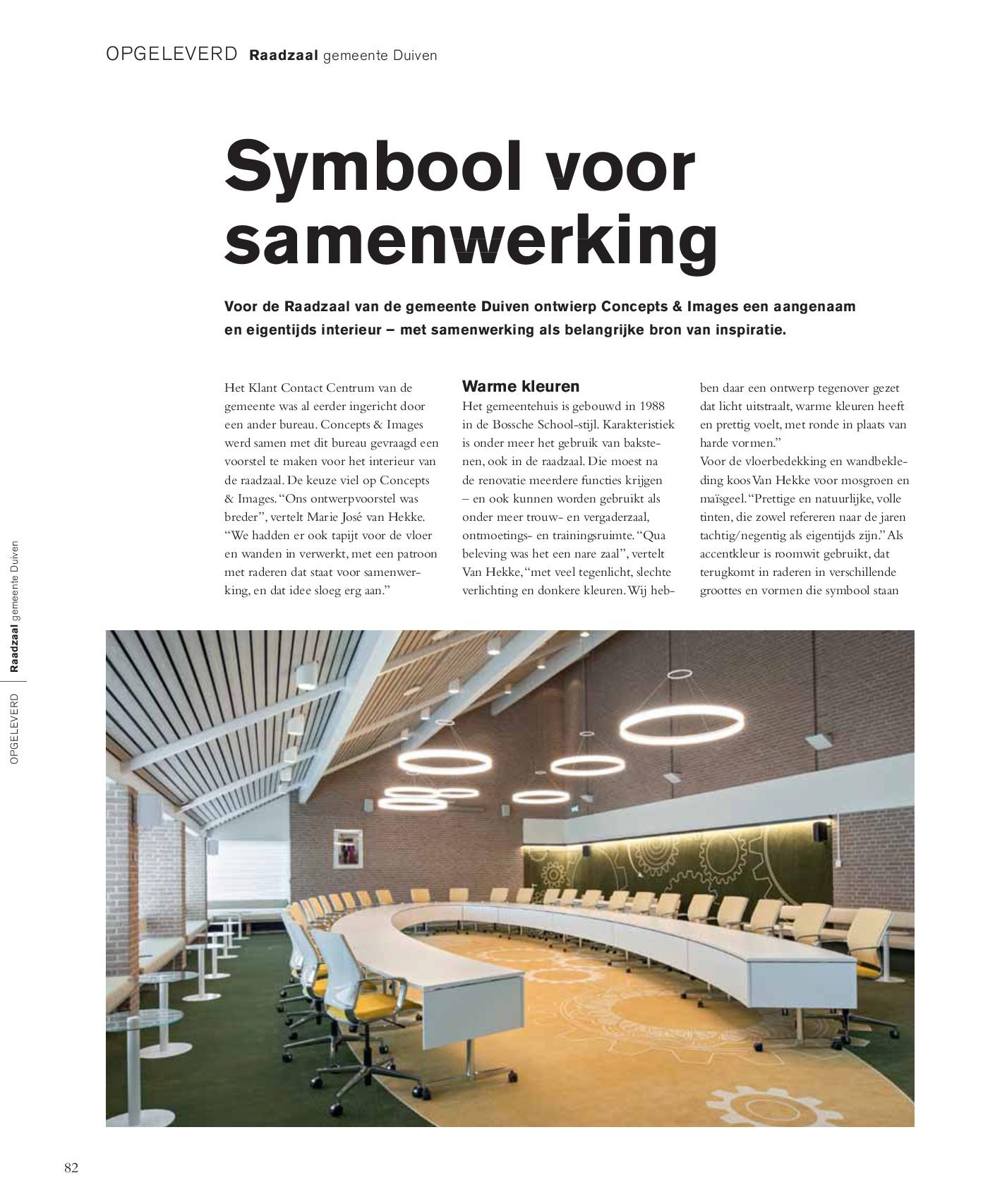 PI – Symbool voor samenwerking